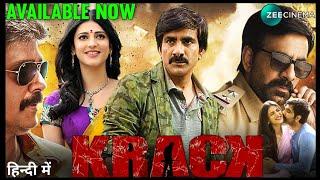 Krack 2021 Full Movie Hindi Dubbed Release   Available Now   Ravi Teja   Shruti Haasan