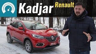 Тест нового Renault Kadjar 2019