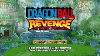 Wii Longplay [001] Dragon Ball: Revenge of King Piccolo