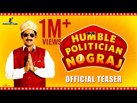 Humble Politician Nograj | Official Teaser - 1 (with English subtitles)  | Danish Sait
