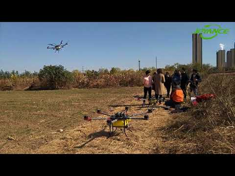 Spraying Drone Operation Training