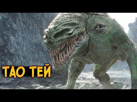 Тао Тей из фильма Великая Стена (виды, способности, слабости)