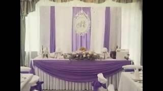 Декор и оформление свадьбы в сиреневом цвете