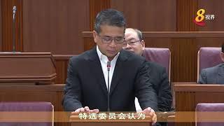 唐振辉说明《防止网络假信息和防止网络操纵法案》细节