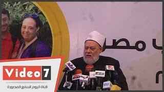 بلد الأمن والأمان.. بالفيديو.. مفتى الديار المصرية السابق: مصر بلد مبارك