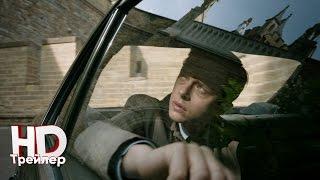 Лекарство от здоровья (2017) —  #2 трейлер на русском