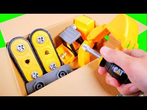 はたらくくるま 工事車両を組み立てるよ♪ショベルカー 重機 ユンボ 幼児 子供向け動画Excavator TOY KIDS Vehicles
