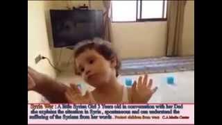 اصغر طفلة بالعالم تتكلم عن الوضع في سوري   A little Syrian Girl explains the situation in Syria