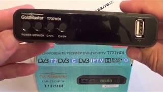Лучшая приставка для Цифрового ТВ GoldMaster T-737HDI