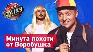 Дичь на конкурсе двойников Поляковой - Воробушек   Лига Смеха Лучшее