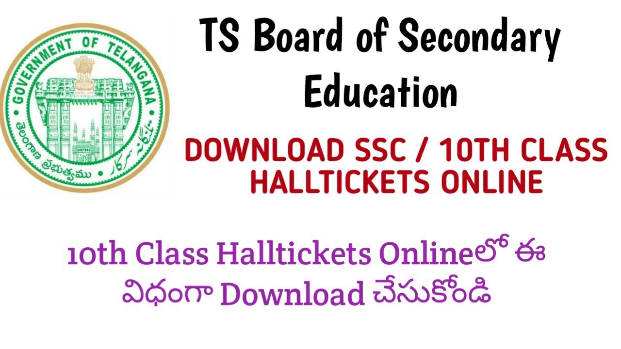 TELANGANA 10TH CLASS HALL TICKETS DOWNLOAD ONLINE | TS SSC HALL TICKETS  DOWNLOAD | BSE TELANGANA