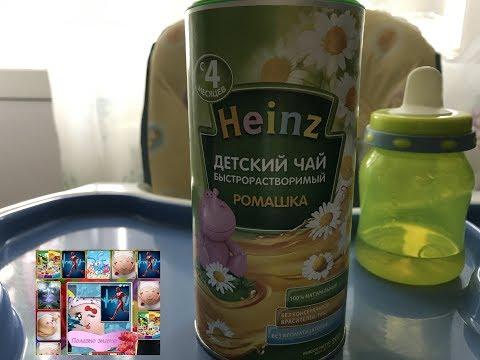 """Heinz - Детский чай  """"Ромашка"""""""
