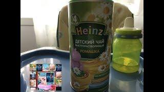 Heinz - Детский чай