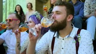 Свадьба для хипстеров