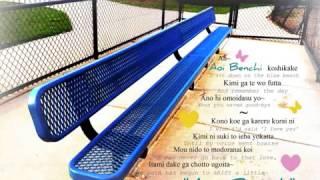 Tegomass - Aoi bench Rap Instrumental