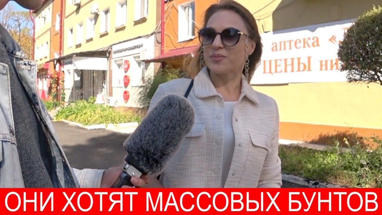 Что будут делать россияне если их не пустят в магазин без QR-кода ? Опрос-2021