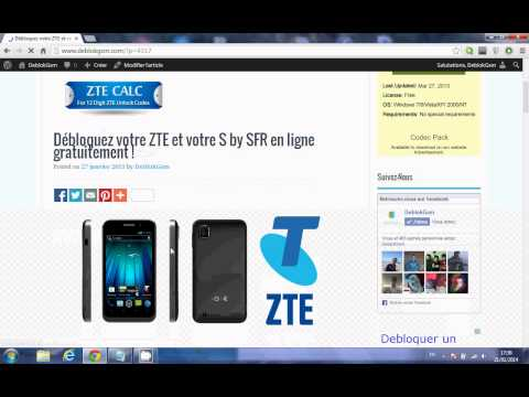 ZTE unlock code calculator : How To на tubethe com