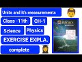 Physics Exercise Ch 1 Units And It 39 S Measurements New Syllabus Class 11th Science Maharashtra Board mp3