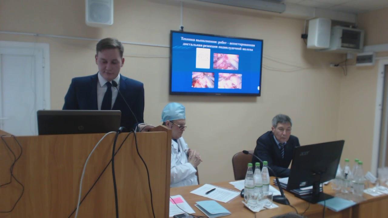 Защита диссертации Калдарова А Р  Защита диссертации Калдарова А Р
