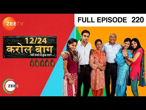 12/24 Karol Baug - Episode 220