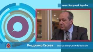 Военный эксперт: Москва остановила контрнаступление армян в Карабахе