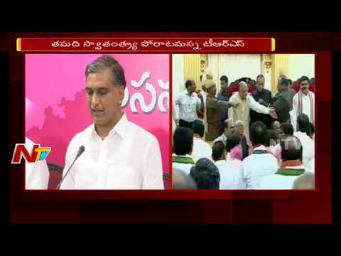 Video War Between TRS and Congress Leaders    Telangana Assembly    NTV