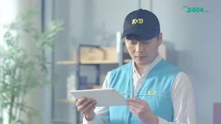 [포장이사] yes2404 광고영상(30초) - 이사