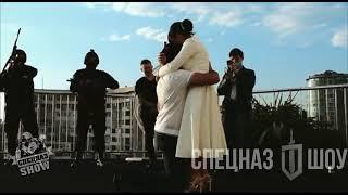 Предложение Руки и Сердца СпецНаз Шоу Солнечный Сочи Special forces in Russia SWAT show