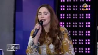المغنية الأمريكية  رحيلا في اتجاهات تغني