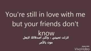 I Hate You I Love You م����� ب�������