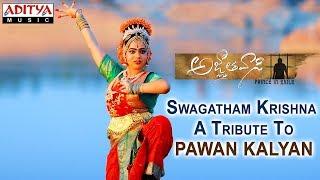 Swagatham Krishna | A Tribute To Pawan Kalyan | Agnyaathavaasi Songs | Anirudh Ravichander