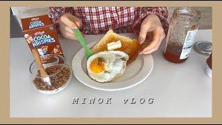 [Vlog 브이로그#8]학원강사일상,(딥디크향수,빈티지…