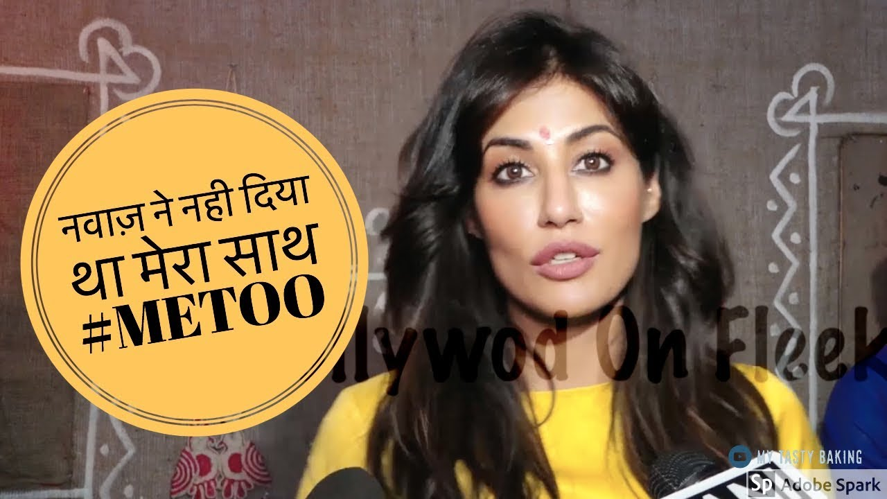 Chitrangada singh sexually harassed