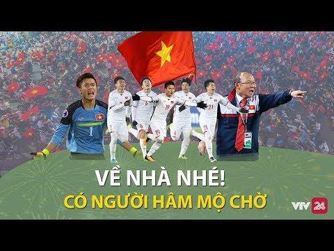 Lễ đón và vinh danh đội tuyển U23 Việt Nam- Tin Tức VTV24