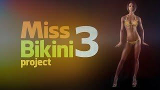 Проект Мисс Бикини #3. Промо.