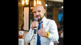 Ведущий на свадьбу в Костроме. Где его найти?