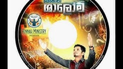 Download pujasanaya matha mp3 free and mp4