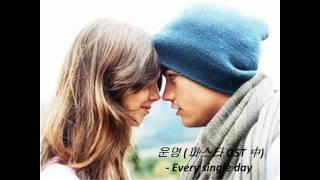 Video 운명 - Every single day (파스타 OST 중) download MP3, 3GP, MP4, WEBM, AVI, FLV Januari 2018