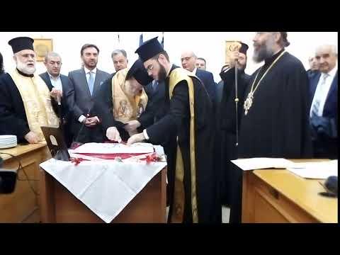 Κοπή Βασιλόπιτας Περιφέρεια Κρήτης 2020 (2)