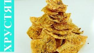 Чипсы из лаваша. Домашние чипсы