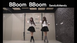 MOMOLAND _ BBoom BBoom  dance cover by Sandyu0026Mandy
