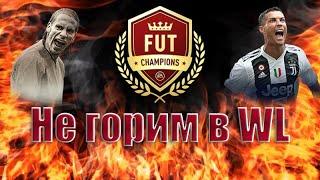 FIFA 20 ИГРАЕМ Wl   ФУТМАС ФИФА 20