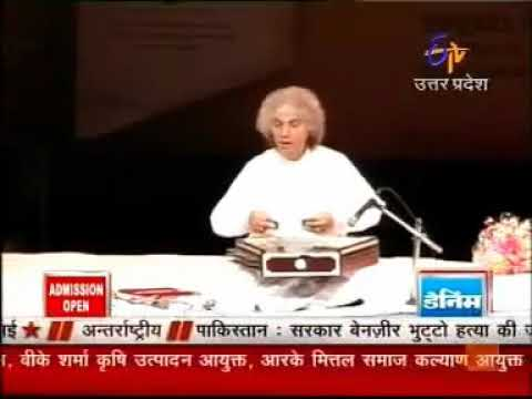 Pandit Shiv Kumar Sharma At Legends of India