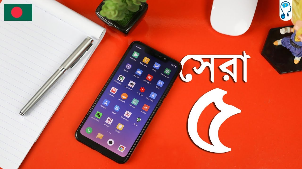 Top 5 Bangladeshi Android Apps You MUST Have