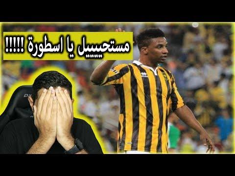 بحريني يشاهد  افضل عشر مهارات لـ ( محمد نور ) - اسطووووورة و الله اسطووورة !!!