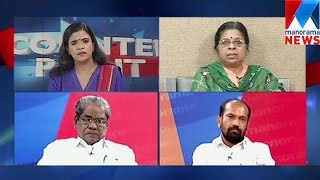 Discussion on rape incident at Vadakkancherry |Counter point 03/11/16