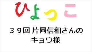 ひよっこ 第39回 「連続テレビ小説 ひよっこ Part1 (NHKドラマ・ガイ...
