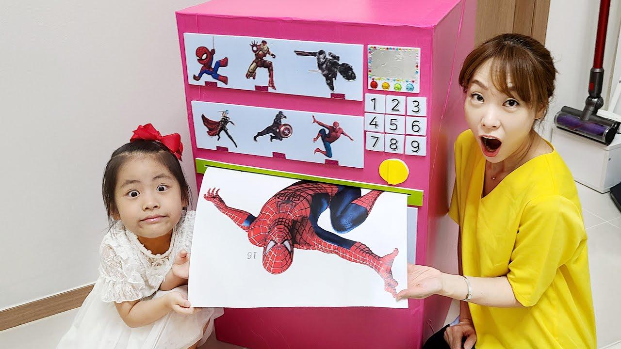 스티커 자판기 보셨어요? 서은이의 대형 스티커 자판기 만들기 놀이 Sticker Vending Machine