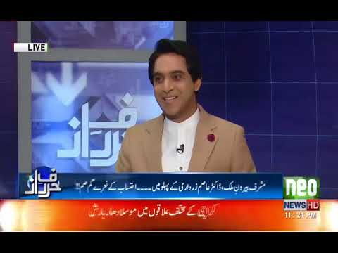 Harf E Raaz With Orya Maqbool Jaan - 21 Aug 2017
