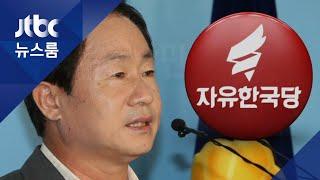 """파장 커지는 '생기부 공개'…민주 """"정쟁 악용, 패륜 …"""